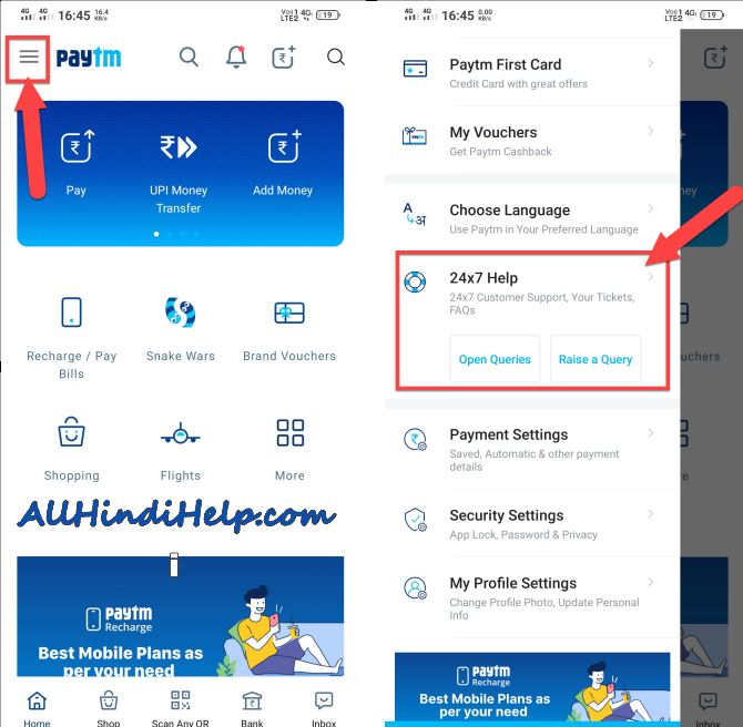 open paytm app and tap on menu option