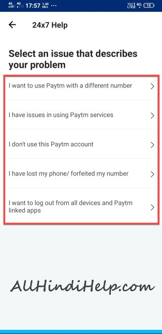 paytm account delete or deactivate karne ka tarika