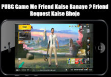 pubg game me friend kaise banaye friend request kaise bheje