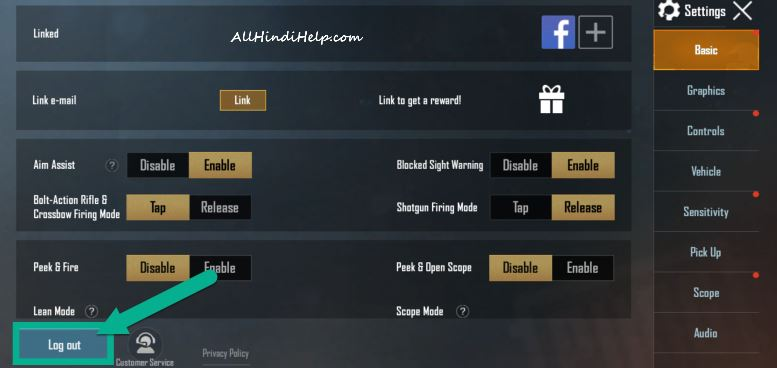 tap on logout option in pubg mobile