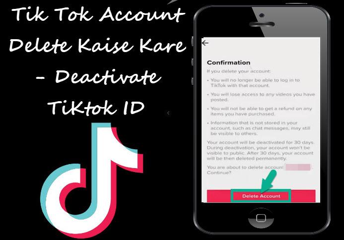 tik tok account delete kaise kare tiktok id deactivate