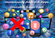 unnecessary android apps uninstall kaise kare in hindi