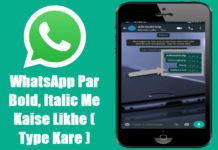 whatsapp par bold italic style me kaise likhe