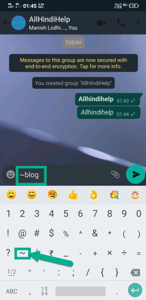 whatsapp par strikethrough style-me likhe