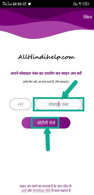 enter your mobile number and tap send otp