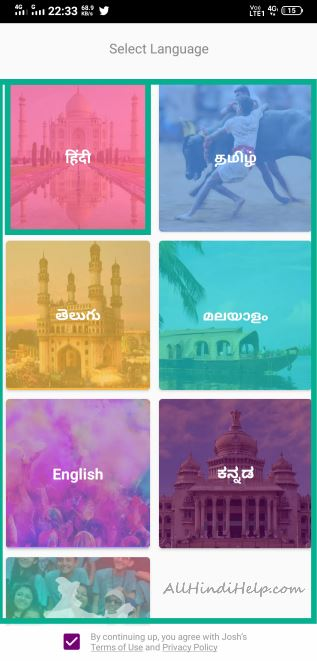select language in josh apps