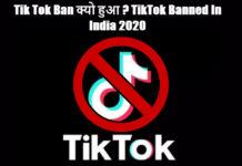 tiktok ban kyo hua tiktok banned in india