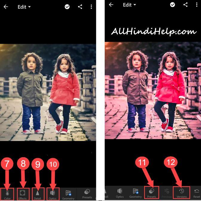 adobe lightroom app kaise use kare