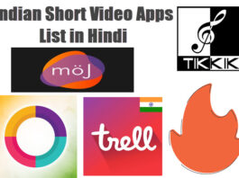 indian short video apps list in hindi 2020
