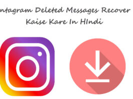 instagram deleted messages recover kare