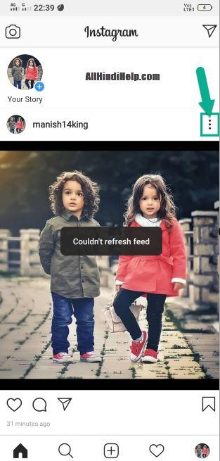 instagram hashtag kaise banaye in hindi
