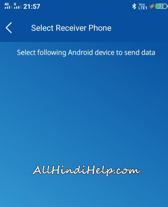 select receiver phone