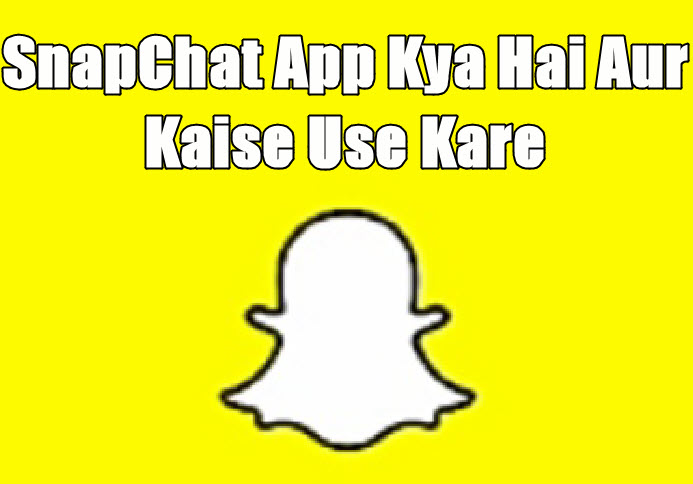 snapchat app kya hai aur kaise use kare in hindi