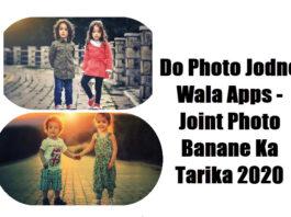do photo jodne wala apps joint photo kaise banaye