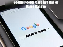 google people card kya hai or kaise banaye