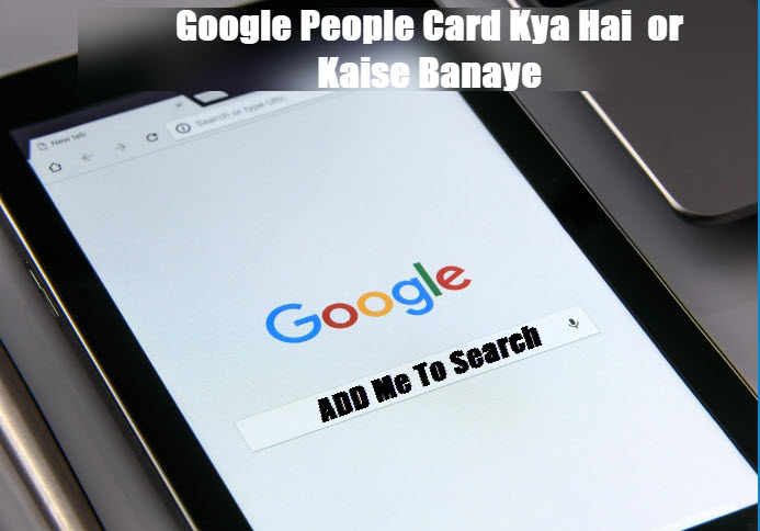 google people card kya hai or kaise banaye