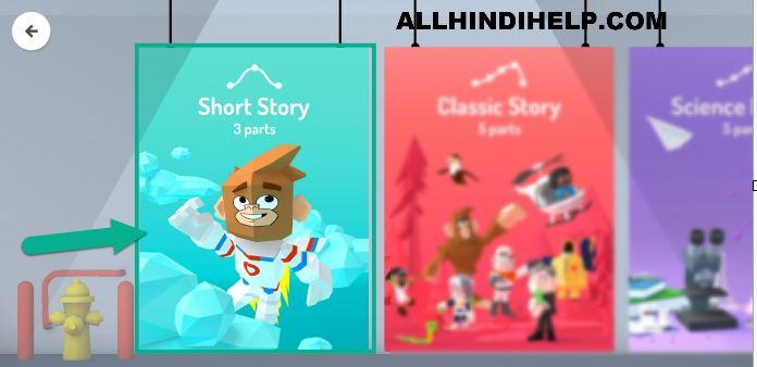 tap on short story option
