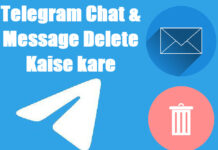 telegram chat delete kaise kare in hindi