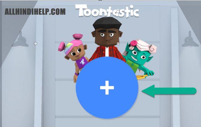 toontastic app se cartoon movie kaise banaye