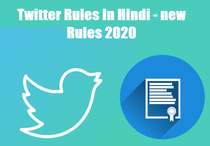 twitter rules in hindi 2020