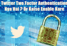 twitter two factor authentication kya hai or kaise enable kare