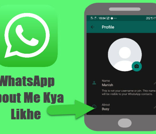 whatsapp about me kya likhe whatsapp status and quotes in hindi