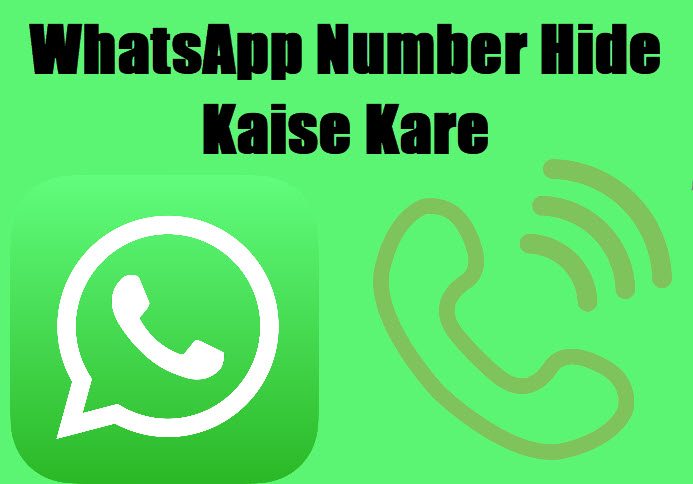 whatsapp number hide kaise kare in hindi