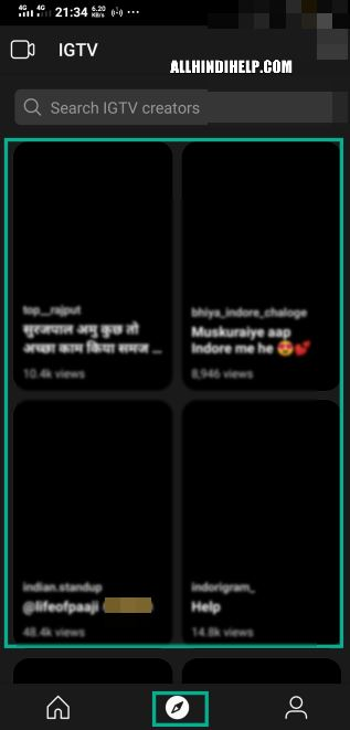 Igtv app kya hai in hindi