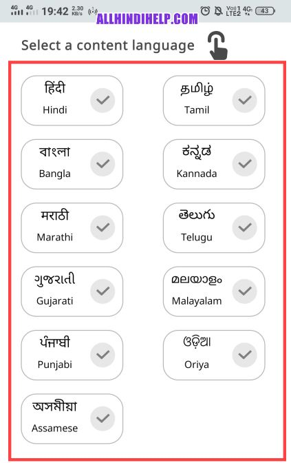 Select language in vokal app