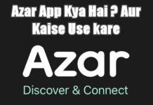 azar app kya hai aur kaise use kare in hindi