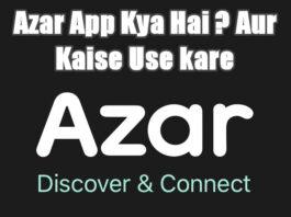 azar app kya hai aur kaise use kare in hindi