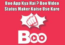 boo app kya hai video status kaise banaye