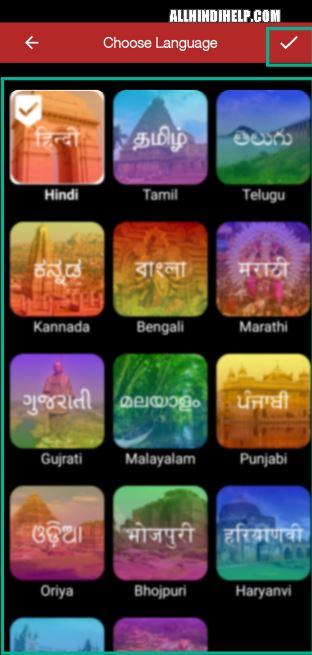 choose language in bolo indya app