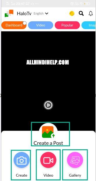 halotv app me video kaise banaye