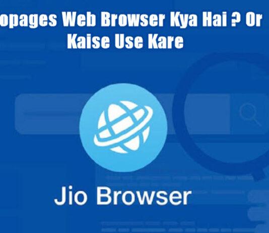 jiopages web browser kya hai aur kaise use kare