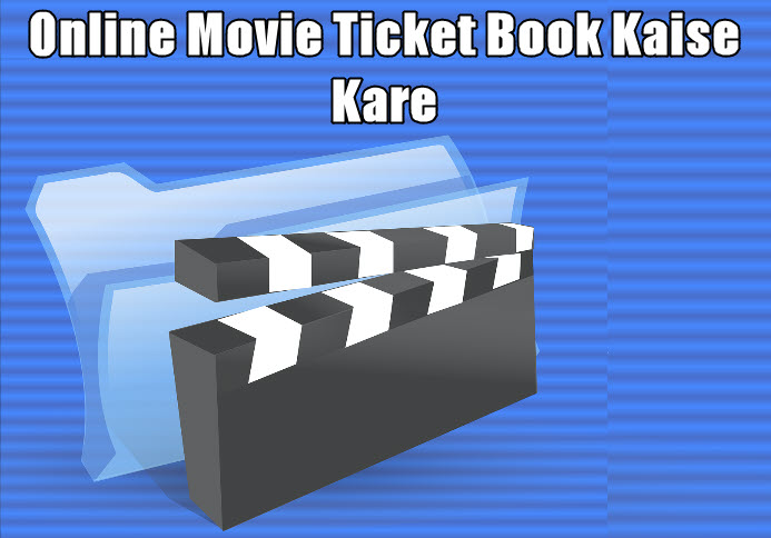 online movie ticket booking kaise kare in hindi