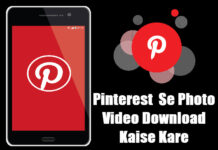 pinterest photo video download kaise kare in hindi