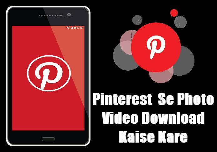 pinterest photo video download kaise kare in hindi
