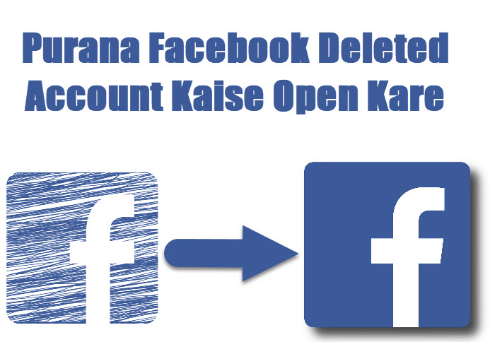 purana facebook deleted account kaise open kare