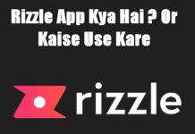 rizzle app kya hai aur kaise use kare