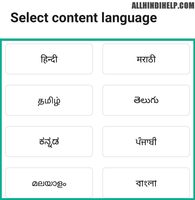 select-language in funu app