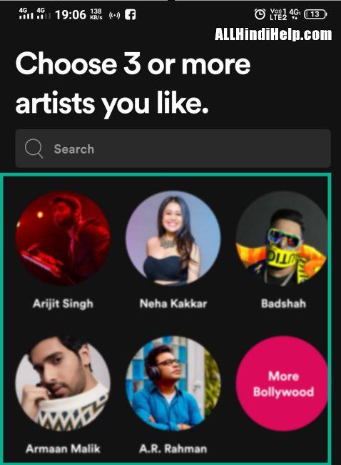spotify app ko kaise use kare