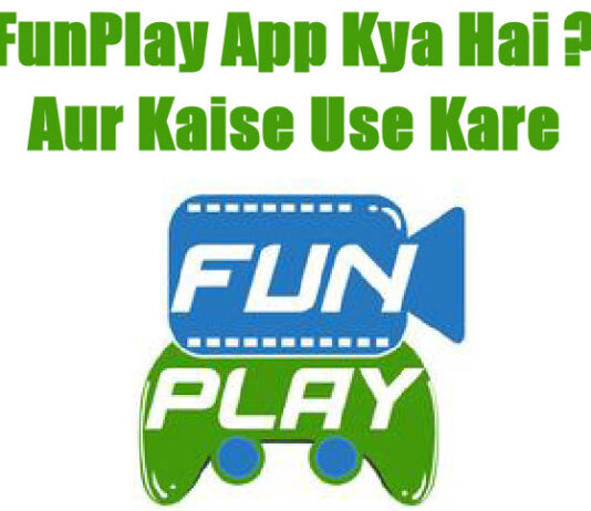 funplay app kya hai aur kaise use kare in hindi