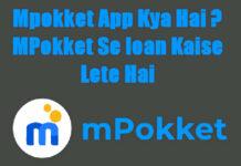 mpokket app se loan kaise lete hai