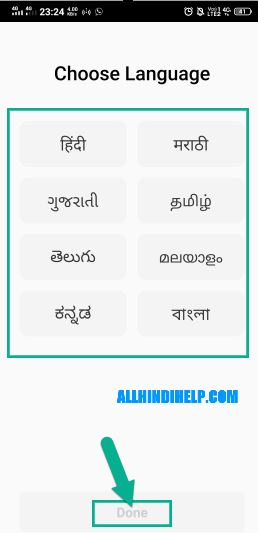 select language and next in hind app