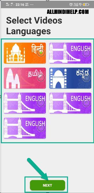 select language in funplay app