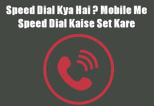 speed dial kya hai aur kaise set kare