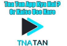 tna tan app kya hai aur kaise use kare