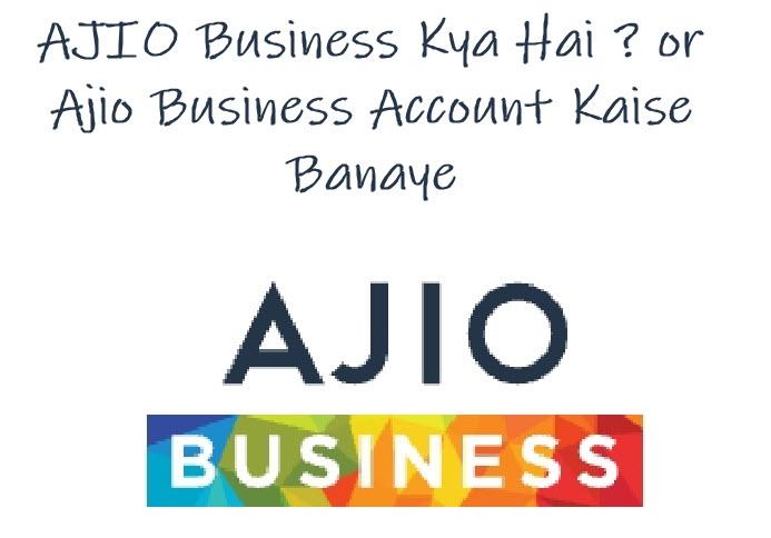 ajio business kya hai aur ajio business account kaise banaye