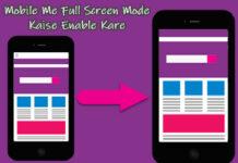mobile me full screen mode kaise enable kare